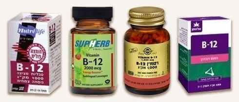 טבליות B12 למציצה של יצרנים שונים המשווקים בישראל